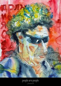 people are people » watercolors by j.benesch (Posterbuch DIN A4