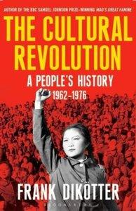 CULTURAL REVOLUTION 1965 1969 EX AI