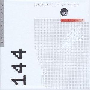 Live In Japan 1984-1985