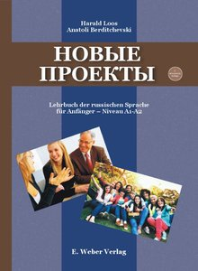 Lehrbuch, mit Audio-CD + DVD-ROM