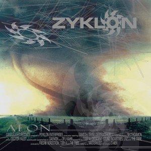 Aeon (Vinyl)