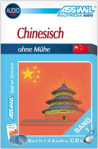 Assimil. Chinesisch ohne Mühe 1. Multimedia-Classic. Lehrbuch un