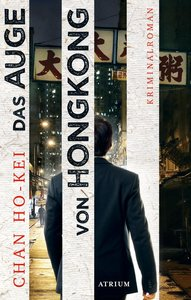 Das Auge von Hongkong