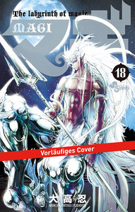 Magi - The Labyrinth of Magic 18