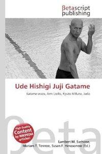 Ude Hishigi Juji Gatame