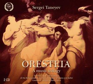 Oresteia: A Music Trilogy