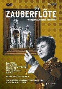Die Zauberflöte (Hamburg, 1971)