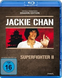 Superfighter 2-Dragon Edition