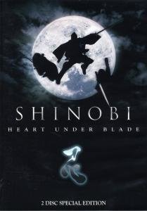 Shinobi-Heart under Blade Spec.Ed.Amaray