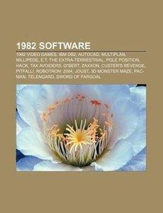 1982 software