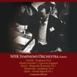 Sinfonie 9/Capriccio Espagnol/Rhapsodie Rou