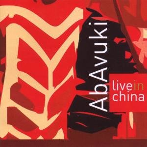 Live in China