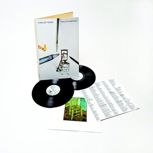 Pipes Of Peace (2015 Remastered) (Limited 2LP)