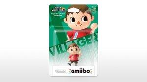 amiibo Smash Villager