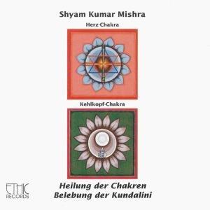 Heilung Der Chakren-Herz/Kehlkopf
