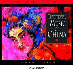 The Music Of China