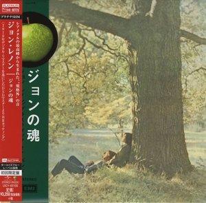 Plastic Ono Band-Platinum SHM CD