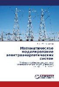 Matematicheskoe modelirovanie elektroenergeticheskikh sistem