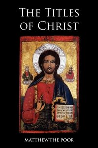 The Titles of Christ