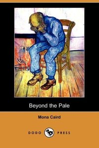 Beyond the Pale (Dodo Press)