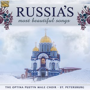 Russia`S Most Beautiful Songs