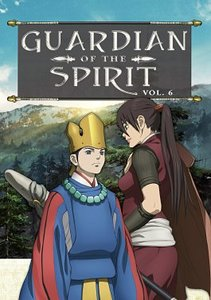 Guardian of the Spirit Vol.6
