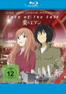 Eden of the East BD-Das verlorene Paradies