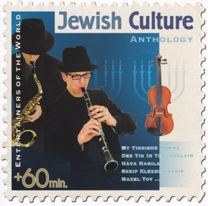 Jewish Culture Anthology