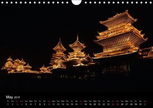 Lights and colours in China (Wall Calendar 2015 DIN A4 Landscape