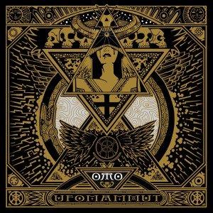 Oro-Opus Alter