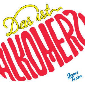 Das Ist Alkomerz (Vinyl+CD)