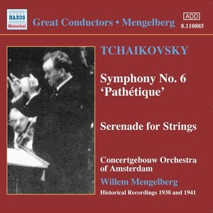 Sinfonie 6/Streicherserena