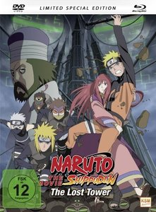 Naruto Shippuden - The Movie 4 - The Lost Tower. Special Edition