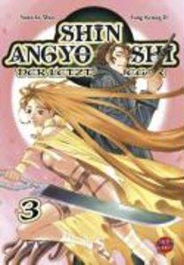 Shin Angyo Onshi - Der letzte Krieger 03