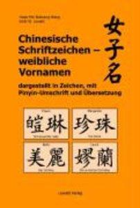 Chinesische Schriftzeichen - weibliche Vornamen dargestellt in Z