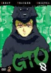 GTO: Great Teacher Onizuka Vol. 08 / Episode 32-35