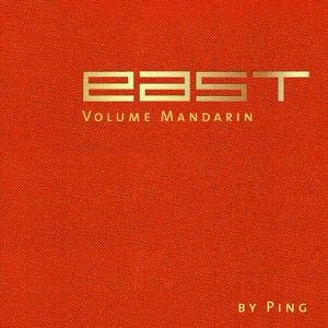 East-Volume Mandarin