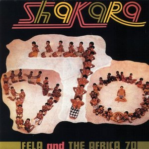 Shakara (180g)