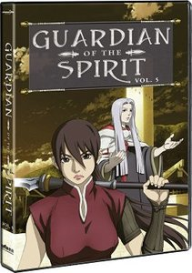 Guardian of the Spirit Vol.5