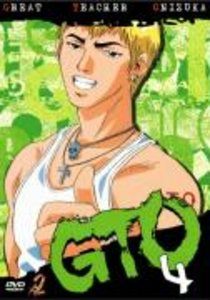 GTO: Great Teacher Onizuka Vol. 04 / Episode 15-19