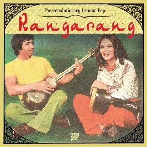 Rangaran