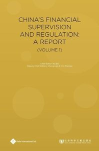 China's Financial Supervision and Regulation: A Report: (Volume