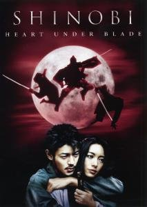 Shinobi - Heart under Blade