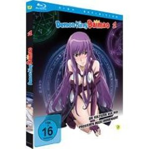 Demon King Daimao - Blu-ray 1