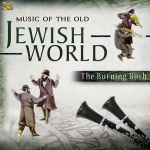 Music Of The Jewish World