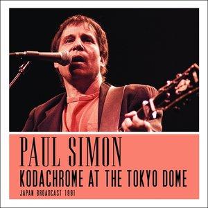 Kodachrome At The Todyo Dome