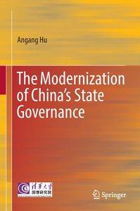 The Modernization of China\'s State Governance