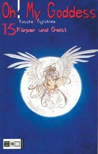 Oh! My Goddess 15. Körper und Geist