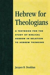 Hebrew for Theologians
