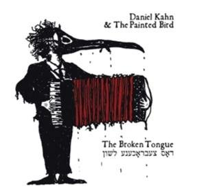 The Broken Tongue